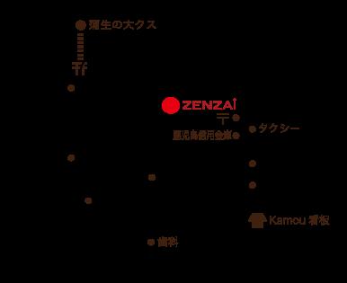 蒲生茶廊zenzai 周辺地図
